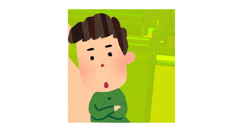 任意整理に関するよくある質問