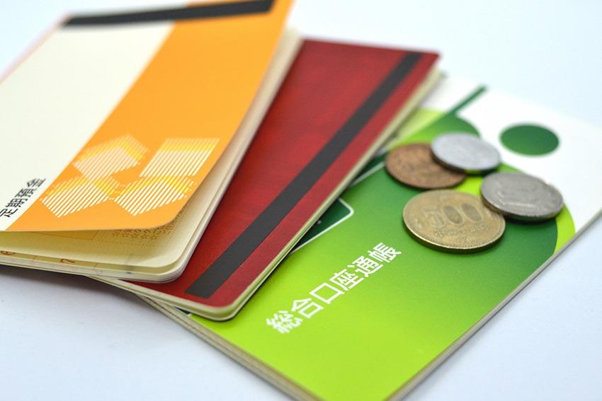 債務整理すると銀行口座は凍結される?新規の口座開設は?
