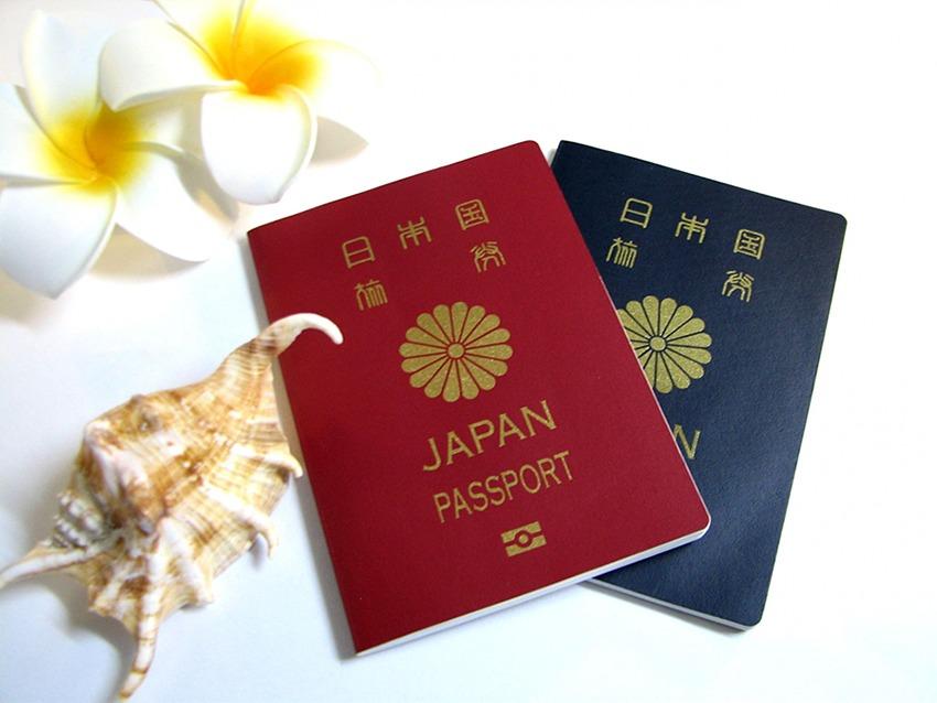 任意整理すると海外旅行に行けなくなる?パスポート取得は?