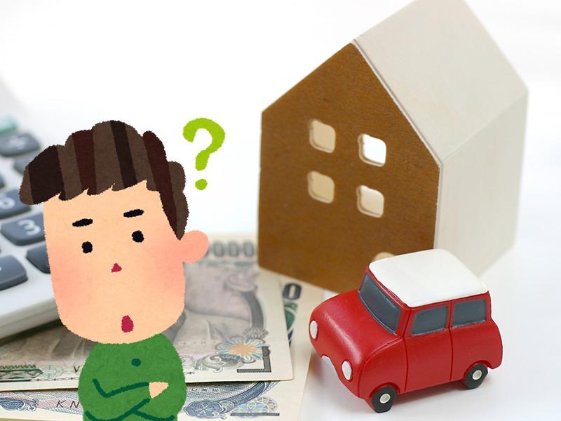 任意整理すると住宅ローンや車のローンは組めなくなる?