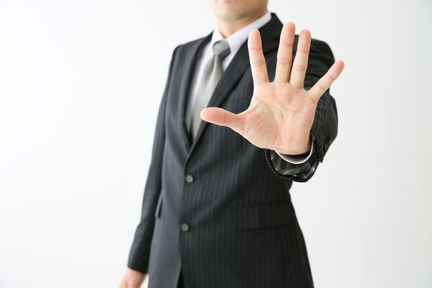 受任通知の送付・取引履歴の開示請求