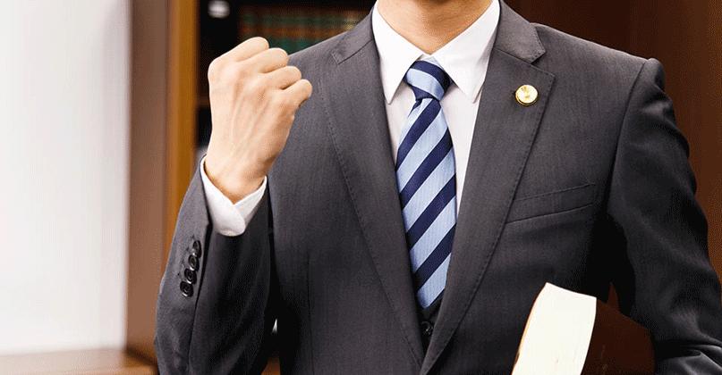 債務整理を依頼できる法律事務所