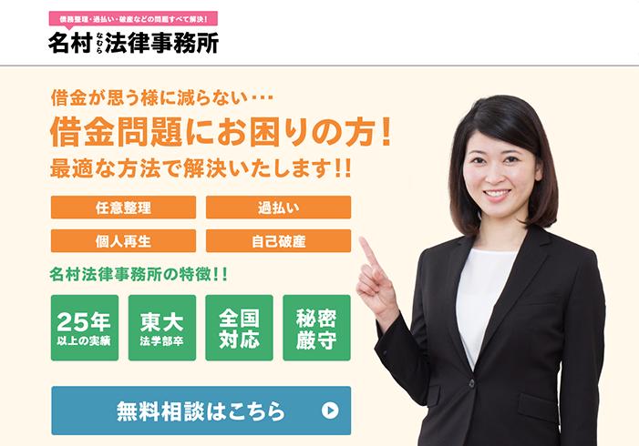 東大法学部卒・25年以上の実績!...