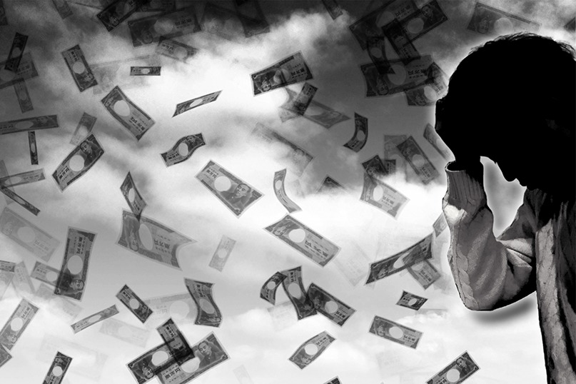多重債務者を待ち受ける末路