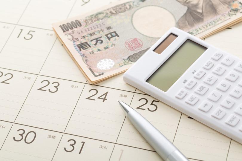 利息の返済だけは借金は減らない