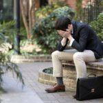 返済で首が回らない!借金生活に限界を感じたらどうしたらいい?