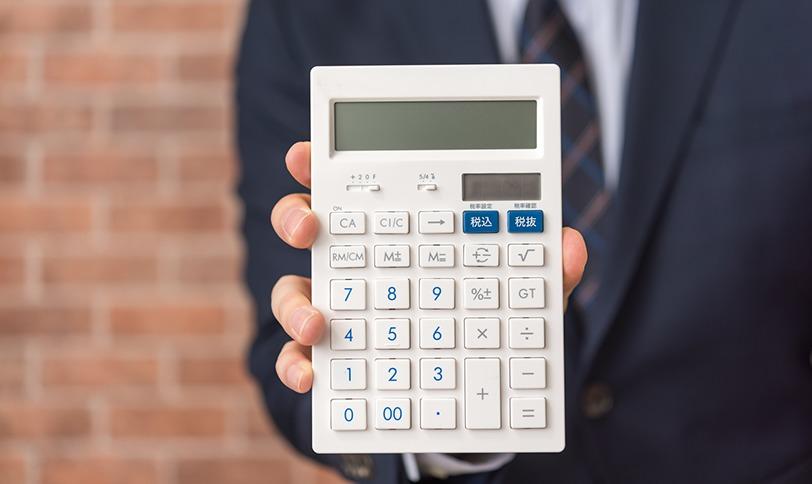 借金の減額交渉にかかる費用の相場