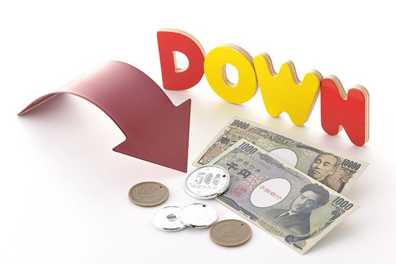 任意整理による借金の減額方法