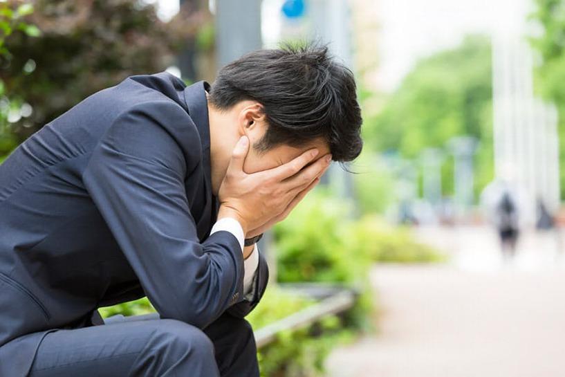 借金まみれで辛い…苦しい生活から抜け出して人生を再起する方法