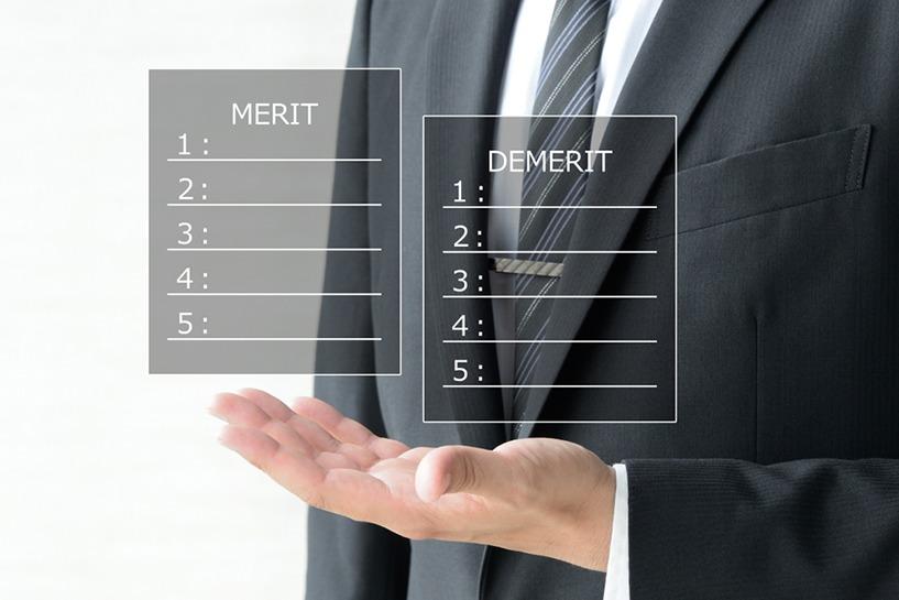 債務整理のメリットとデメリット