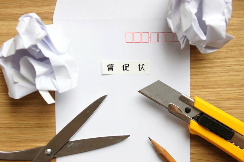 NHK受信料を放置するリスク