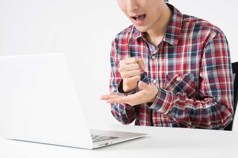 たけしさんの借金ブログに見る「借金との上手な付き合い方」