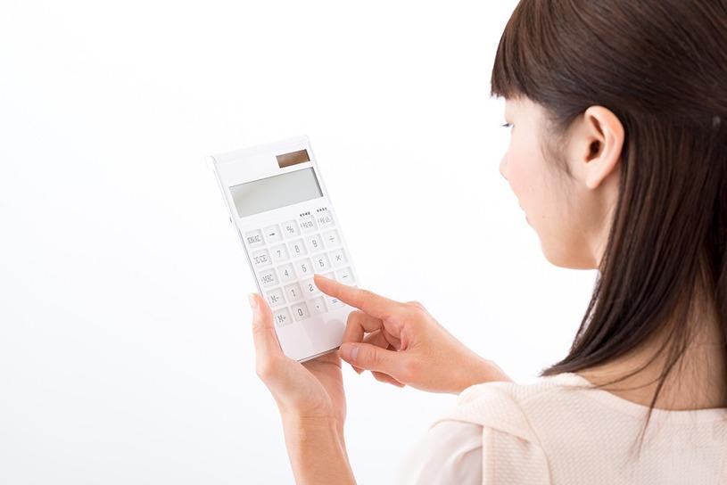借金をリセットしたいのなら、まずは借金の減額を検討しよう