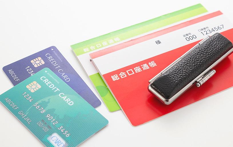 借金を一本化する