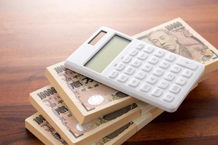 奨学金の借金減額診断-債務整理でどれだけ減らせる?